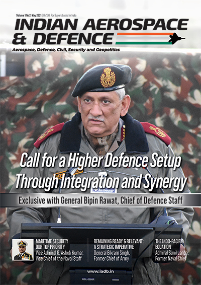May 2021 issue